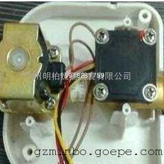 校园热水器一体电磁阀微型液体流量计 饮水机专用流量传感器