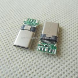 type-c带2.0板焊线式公头【快充type-c数据线公头】5p+铆压壳