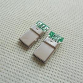 type-c单充电公头【拉伸壳+带PCB板+上拉56k电阻】线端type-c公头