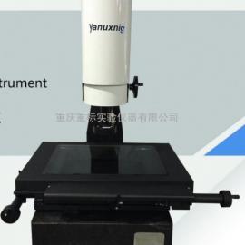 YVM-3020VT重庆影像测量仪四川成都《厂家直销》2次元维修二次元