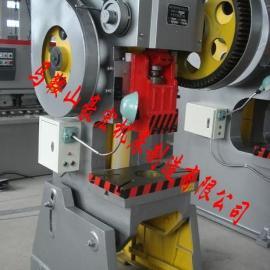 莆田40吨冲压机厂家●16吨机动冲压机价格