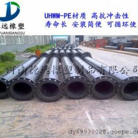 超高分子尾矿管道 超高尾矿管道厂家 超高管价格