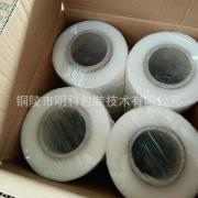 厂家热售 自粘膜拉伸缠绕膜 透明手用拉伸自粘缠绕膜 规格齐全
