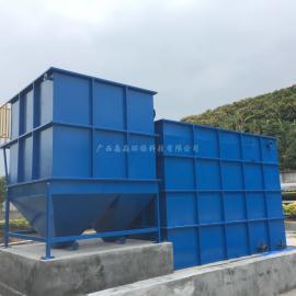 皮革污废水处理设备 一体化污废水处理 MBR膜组件