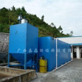 养猪场污废水处理设备 屠宰场污废水处理 MBR工艺