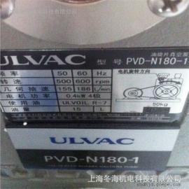 �郯l科ULVAC中央空�{�S糜托�片式真空泵PVD-N180大油量PVD-N180-1