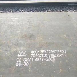 宝钢40Cr钢板现货批发 江阴海普供应40Cr