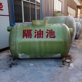 海南定安玻璃钢隔油池