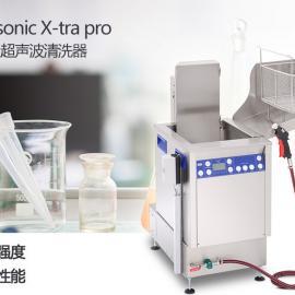 科学院低声波洁肤机elma X-trac basic 300优势报价
