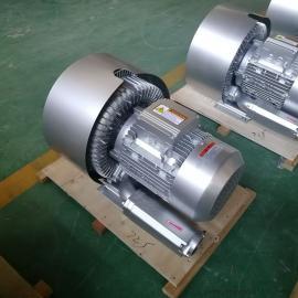全风银色双叶轮曝气高压旋涡气泵