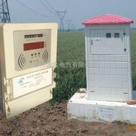 水电双计机井灌溉控制器,农田灌溉专用产品