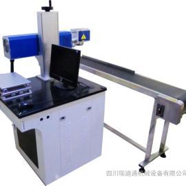 光纤激光打标机 20瓦激光打标机现货 金属激光刻字机厂家