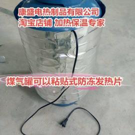 煤气罐除霜铝箔发热片实验室台面预热片
