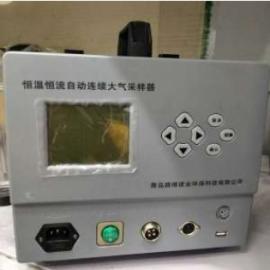 恒温恒流大气采样器溶液吸收法便于携带多种采样方式