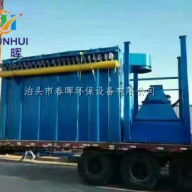 河南8吨炼钢中频炉除尘器轨道移动吸尘罩大风量处理
