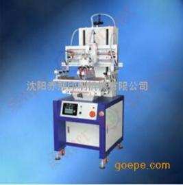 沈阳丝印机 沈阳塑料瓶盖曲面丝印机 塑料瓶曲面丝印机定做厂家