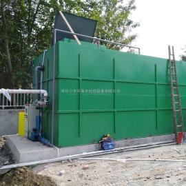 100t/d地埋式一体化污水处理装置