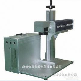 小型激光打标机 便携式激光打标机 手持式金属激光刻字机