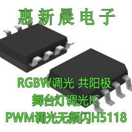 舞台灯12-48V输入恒流驱动芯片H5118 替代MBI6657