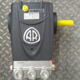 意大利AR高压柱塞泵/高压水泵/路面清洗车水泵/洗扫车泵