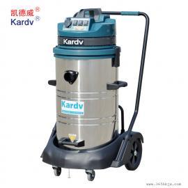 凯德威GS-3078S工业吸尘器 功率3600W单相吸尘吸水机