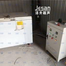 唐山超声波清洗机单槽