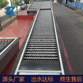 除污机 机械格栅除污机固液分离器 回转式粗格栅细格栅