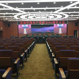 大型酒店天花顶天幕全彩LED显示屏厂家定制价格