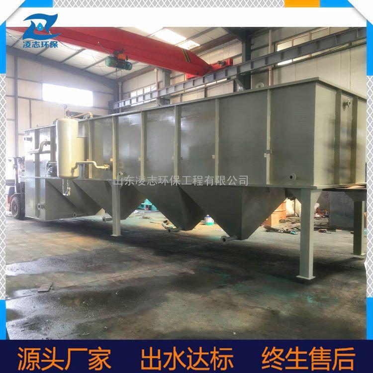 广西 絮凝斜管沉淀器 絮凝斜管沉淀器 沉淀池 厂家生产