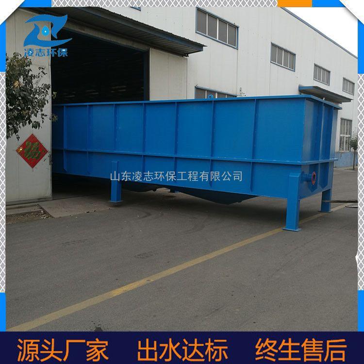 山西 水泥厂污水处理设备 水泥厂污水处理设备 沉淀池