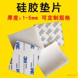 大量现货白色黑色硅胶脚垫 耐高温单面带胶防滑硅胶垫片 胶垫