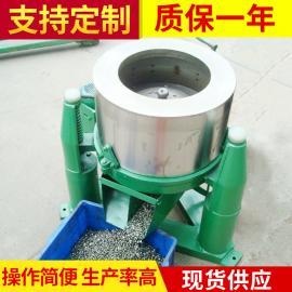 热风离心干燥机甩干机