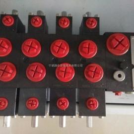 哈威多路阀 PSV551/300-3 -41H80/80/H 4联