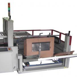 批发供应 开箱机 纸箱自动开箱成型机 规格齐全