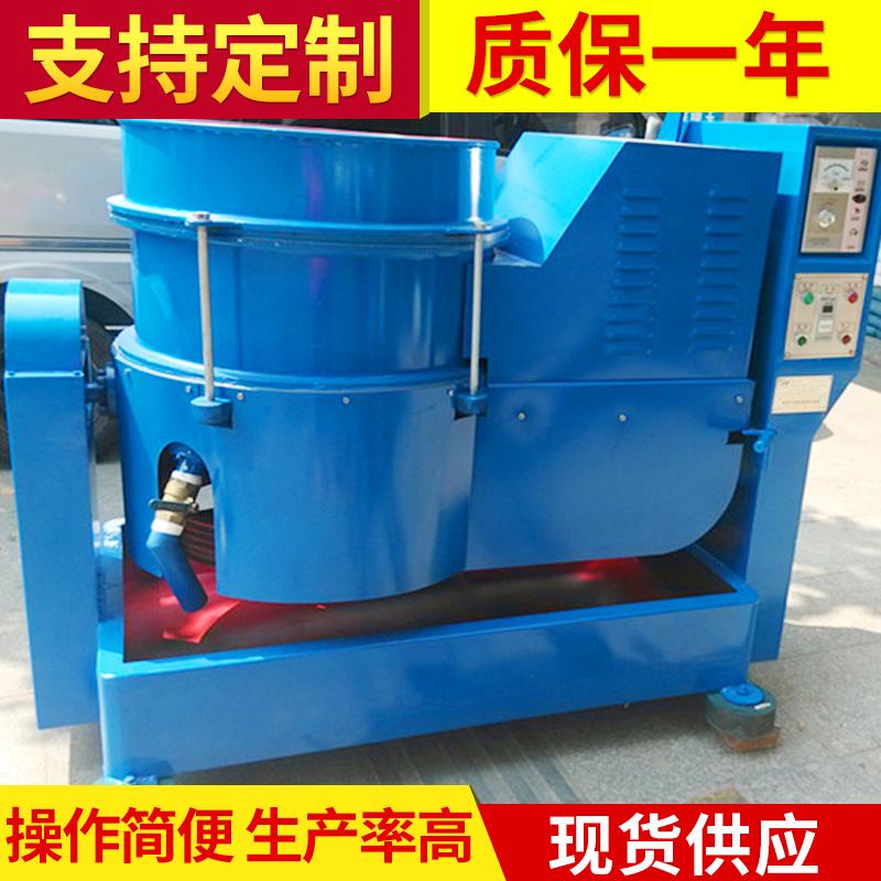 工厂供应JF-WLJ120L涡流式研磨机抛光机高速水流打磨机