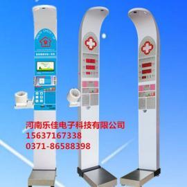 HW-900A多功能智能体检一体机