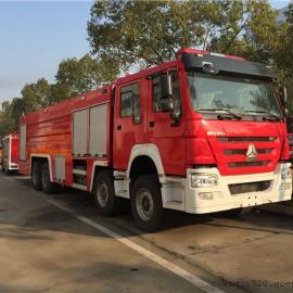 24吨干粉泡沫联用消防车多少钱