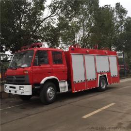 5吨水罐泡沫消防车多少钱