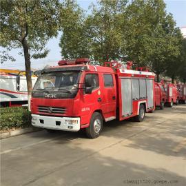 3吨泡沫消防车多少钱