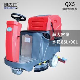 小型电动刷地吸水机人坐着开的拖地机驾驶式洗地机