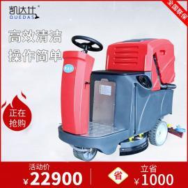 南通地下泊车场用洗地机 凯达仕QX5驾驶式标准电池洗地机厂家直销