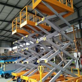 工地安装用液压作业平台 8m液压升降平台 液压升降机 厂家直销