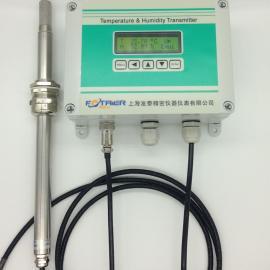 高温型温湿度仪,无线温湿度监测系统 温湿度传感器