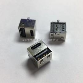 双层USB上type-c母座下usb2.0母座【一体双口 二合一type-c母座】