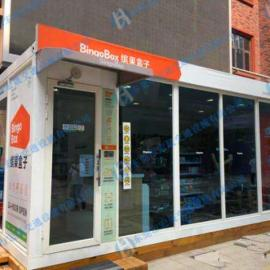 广东专业生产缤果盒子无人超市厂家,东莞南城无人超市设计制作
