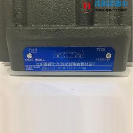 阀DG5VC-7-2C-T-PS2-H-86-JA 东京计器