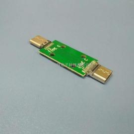 type-c公母测试板/type-c带PCB板公头转母座-公母都可测试