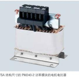 西门子 S120 电机电抗器