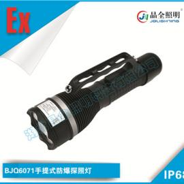 移动类防爆灯BJQ6071手提式防爆探照灯哪里买
