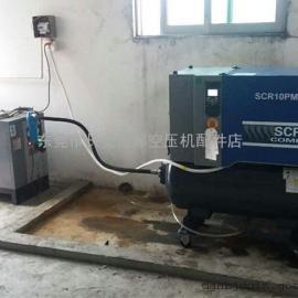 永磁变频空压机 斯可络10-100HP螺杆式空压机